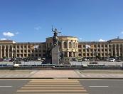 Place de la République, Gyumri